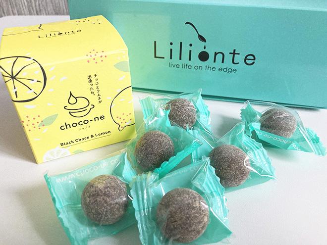 ショコネチョコレモン01
